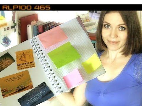 Книга идей или как не растерять оригинальные мысли! Мой идейник! - YouTube