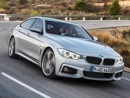 Bmw Serie 4 F36 Gran Coupe  #RePin by AT Social Media Marketing - Pinterest Marketing Specialists ATSocialMedia.co.uk