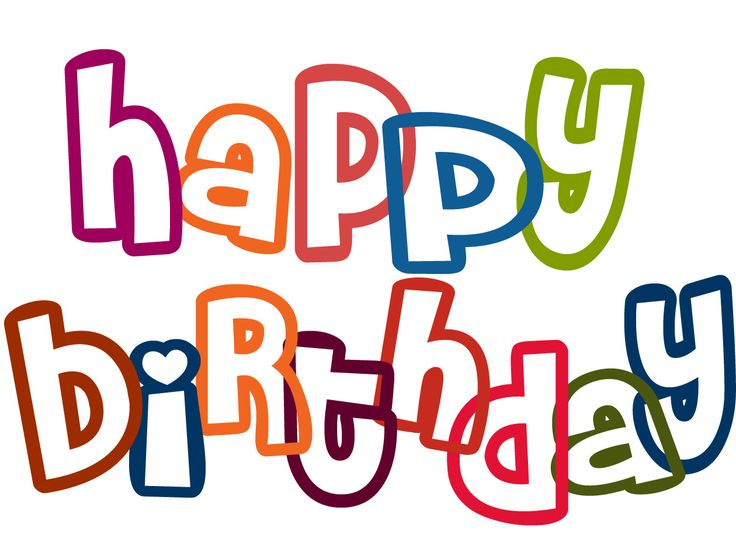 12 Free Very Cute Birthday Clipart for Facebook!  ♪ ♪ ♪