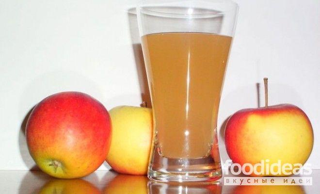 Яблочный сок - рецепт приготовления с фото | FOODideas.info