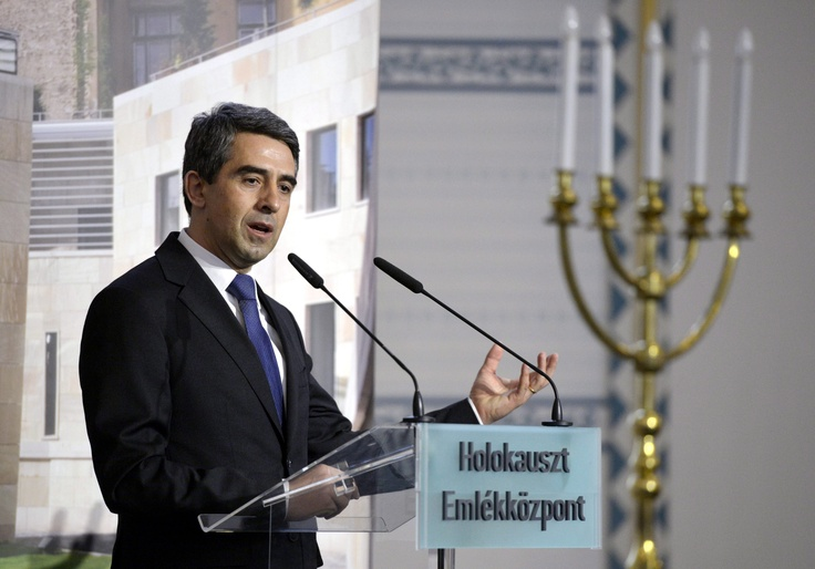 Roszen Plevneliev bolgár köztársasági elnök a Holocaust Emlékközpontban / Rosen #Plevneliev, President of Bulgaria at the #Holocaust Memorial Center in Budapest  MTI Fotó: Beliczay László