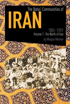 7 best bahai spanish language titles images on pinterest bookstore the bahai communities of iran 1851 1921 fandeluxe Choice Image