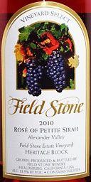 2011 Field Stone Petite Sirah Rose