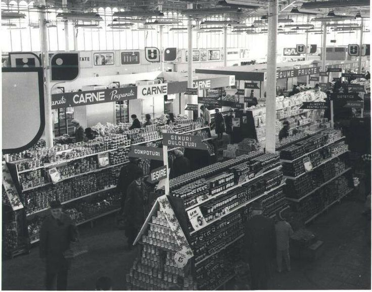 Hala Unirii, anii '60