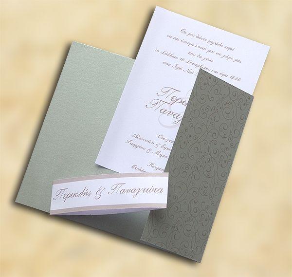 Οι Προσκλήσεις του γάμου σας, είναι ο προπομπός για την τελετή που θα ακολουθήσει, και θα πρέπει να αντανακλά την προσωπικότητά, την εικόνα και τις επιλογές σας! - Prosklitirio-eShop.gr