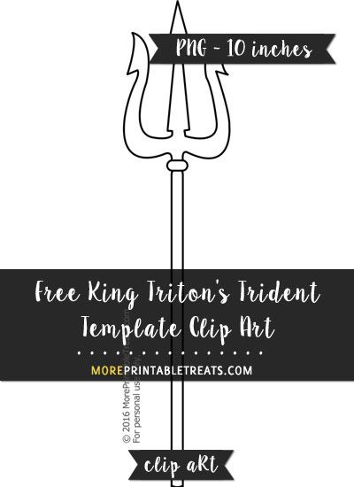 Free King Triton's Trident Template - Clipart | Clipart ...