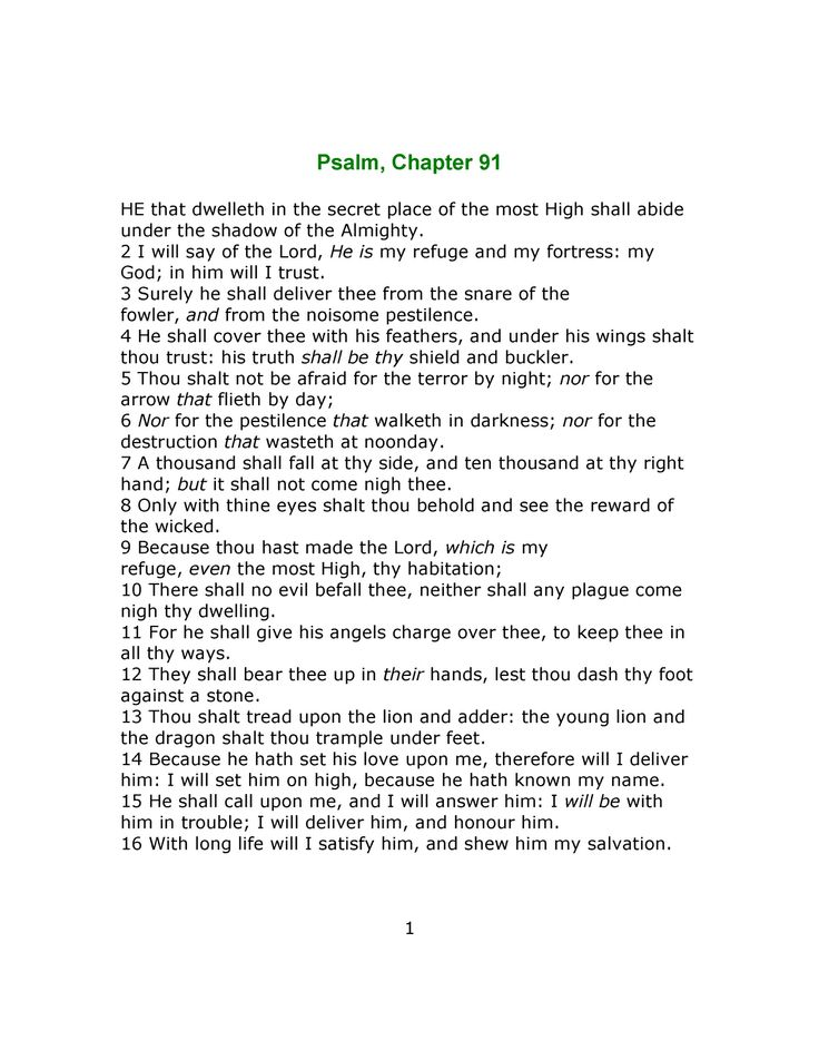 Psalm chapter 91 page 1 - Note: This KJV PCE of 1611 is NOT copyrighted. So feel free to download and print out and share this image.