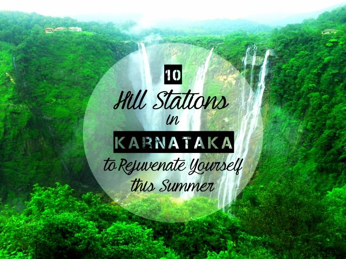 Here's a list of top 10 most beautiful Hill Stations in Karnataka to rejuvenate in the lap of nature.Explore Nandi Hills,Coorg,Agumbe,Yana,Chikmagalur & more