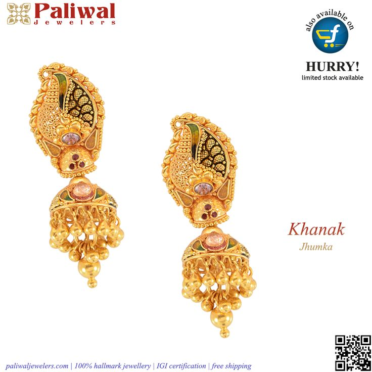 Jhumki: JH004: Yellow gold Jhumkas  - 9.97 Grams : 22 KT Price: $567.80   €411.40   ₹34,000.00 Shop now from: http://bit.ly/1aF1JVv