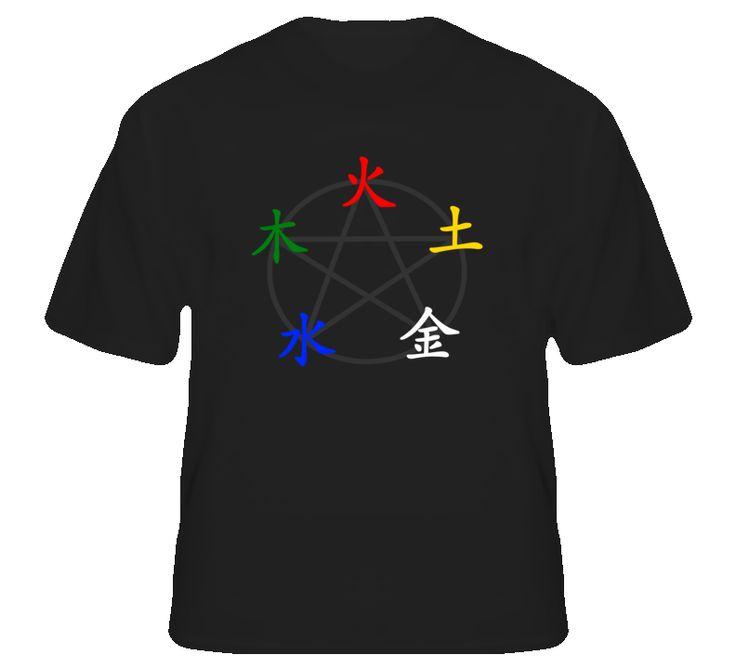 Five Elements Gogyo Taoism T Shirt