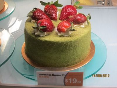 A list of places that are the best cake shops in Brisbane- the notes have the goods