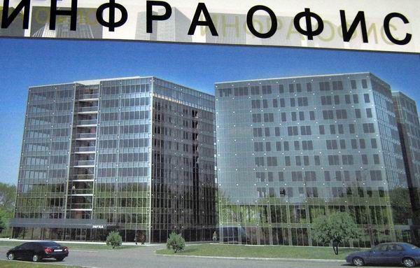 ОМСК | Строительные планы - Page 22 - SkyscraperCity
