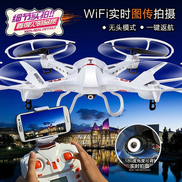 96.30$  Buy here - http://aligm3.worldwells.pw/go.php?t=32518581403 - Free Shippping 668A8 668-Q8 WIFI Rc Drones With Hd Camera Professional Drones Quadcopters Rc Flying Helicopter VS JJRC H11D V686 96.30$