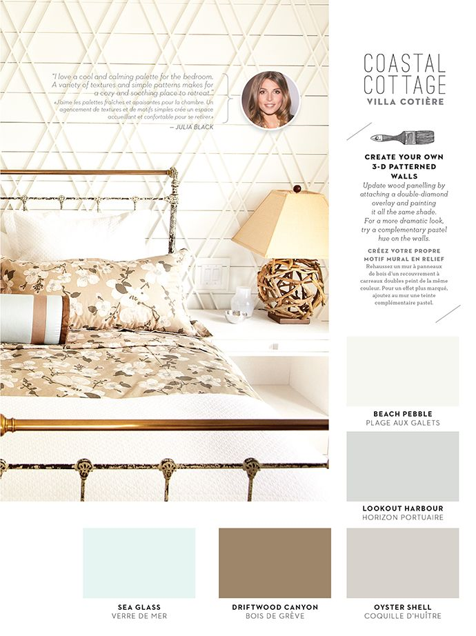 COASTAL COTTAGE | Create your own 3-D patterned #walls. Update wood paneling by attaching a double-diamond overlay and painting it all the same shade. For a more dramatic look, try a complementary pastel hue on the walls. #BeautiTone