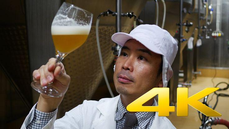 Coedo Beer - Saitama - コエドビール - 4K Ultra HD