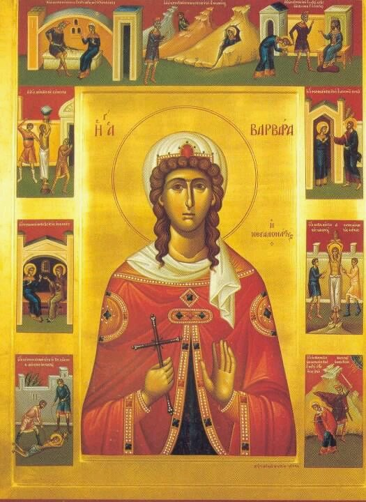 Barbara the Great Martyr