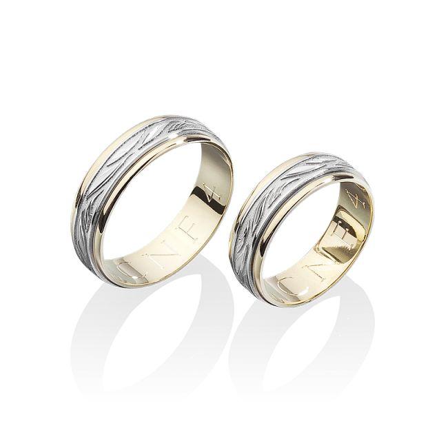 Fusion Forest - Snubní prsten z kolekce Magic - Prsteny Žabka (F103)