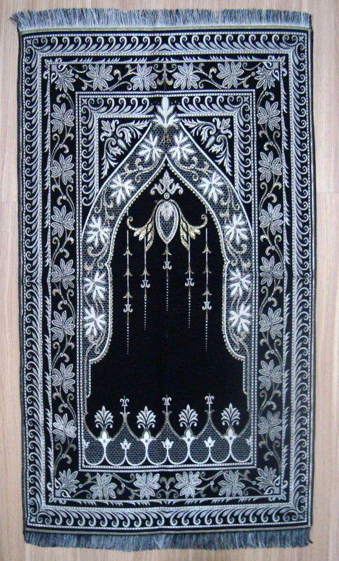 BLACK Turkish islamic prayer rug - CARPET - Mat Namaz Salat Musallah islamicGift