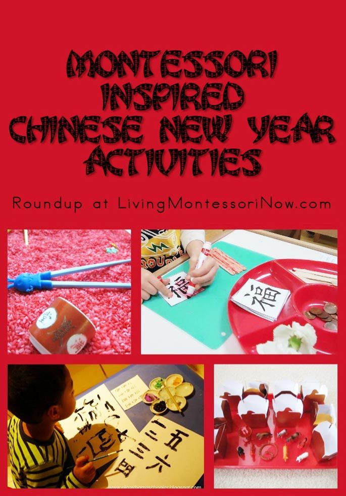 Roundup with a large list of Chinese New Year Activities (Lunar New Year Activities) for a variety of ages; perfect for classroom or home - Living Montessori Now #ChineseNewYear #LunarNewYear #Montessori #homeschool #preschool #kindergarten