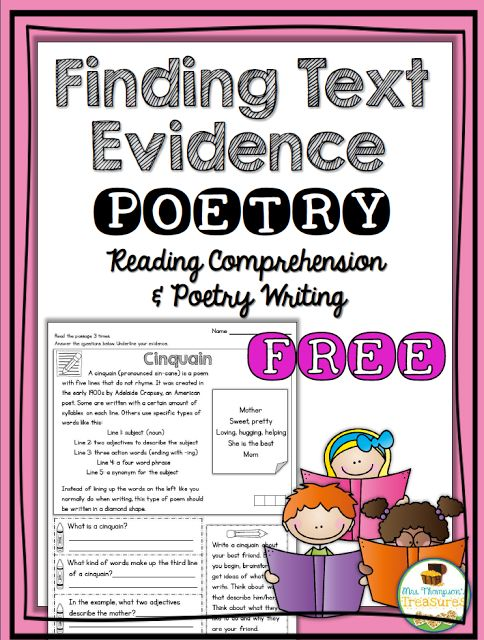 how to get kids to love poetry graphic organizers worksheets poster teaching poetry. Black Bedroom Furniture Sets. Home Design Ideas