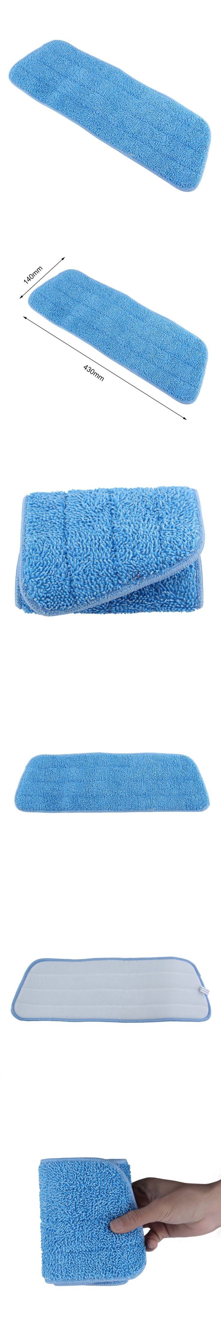1PC Replacement Microfiber Mop Head Fit Flat Spray Mops Washable Household Cleaning Tool House Floor Dust Mop Cover