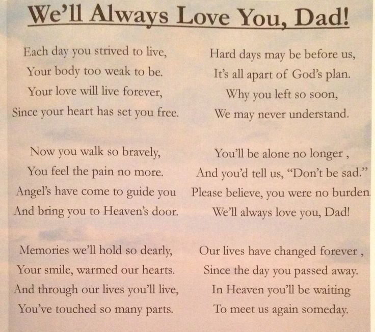 fathers day poems dead