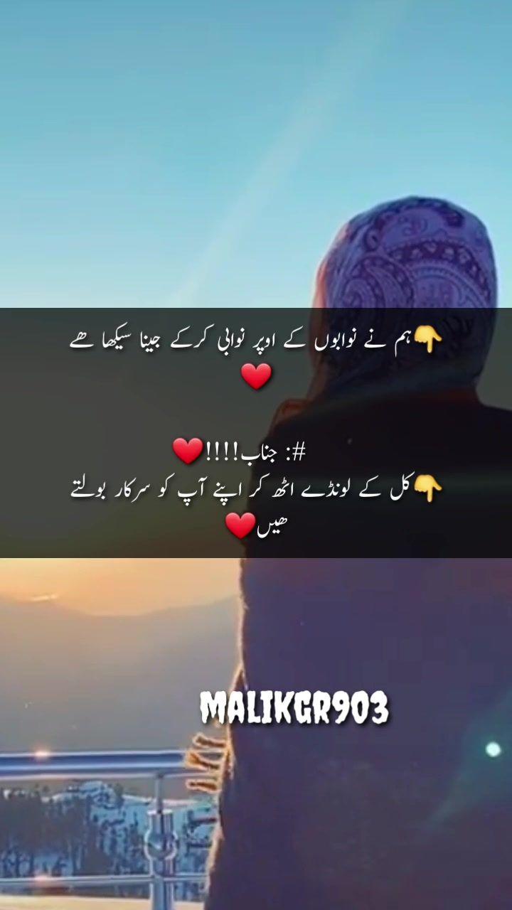 Pin Oleh Lila Di Urdu Quotes