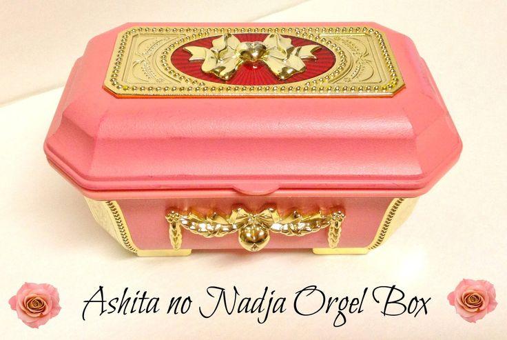 Ashita no Nadja 明日のナージャ Orgel Music Box Waltz 5 BANDAI