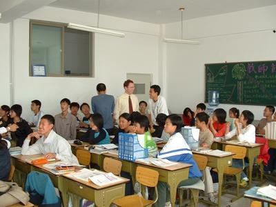 Middle school in China