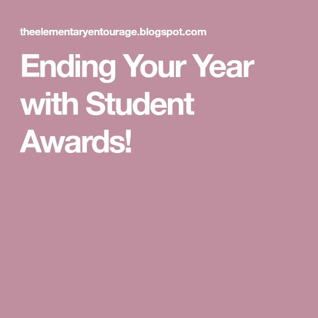 Ending Your Year with Student Awards!
