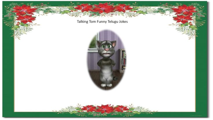 Talking Tom Funny Telugu Jokes # 128 - Cyclone means