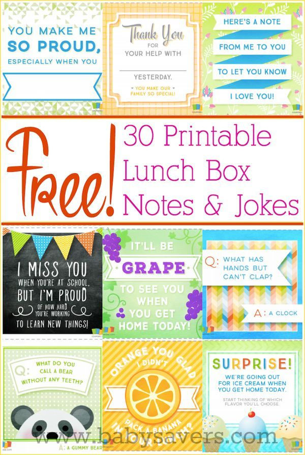 30 Free printable lunch box notes and jokes. Love this easy idea to surprise kids and remind them that they're special!  {funny card cards sayings life family love sayings gift gifts love quotes mom}