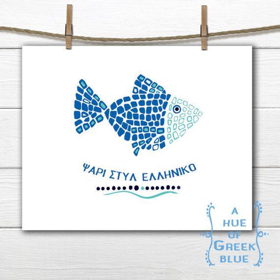 A3 Print  Mosaic Fish