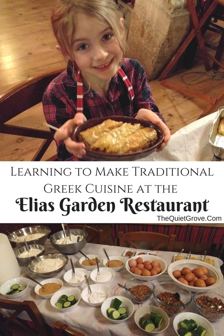 What is better than eating traditional Greek cuisine? Learning how to make it during a family cooking class at a traditional Greek restaurant!