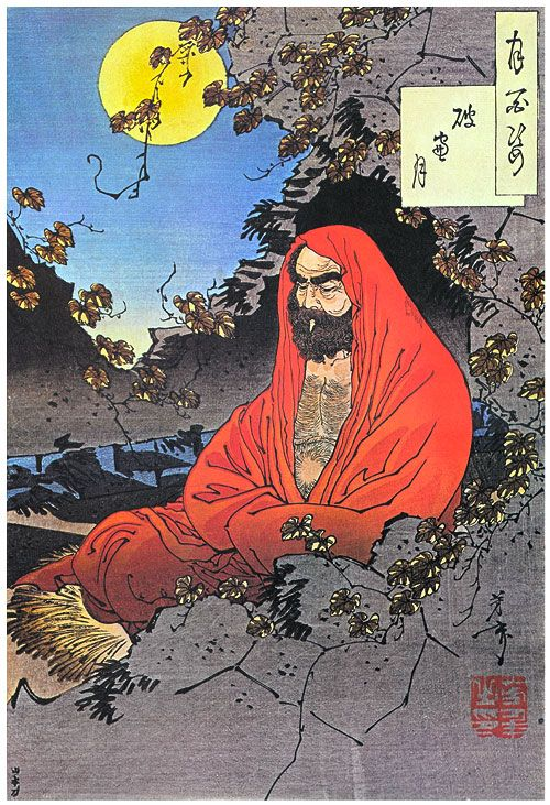 How to find a buddha ~ Bodhidharma http://justdharma.com/s/6m53y  To find a buddha, all you have to do is see your nature. Your nature is the buddha. And the buddha is the person who's free, free of plans, free of cares. If you don't see your nature and run around all day looking somewhere else, you'll never find a buddha. The truth is, there's nothing to find. But to reach such an understanding you need a teacher. And you need to struggle to make yourself understand.    – Bodhidharma  from…