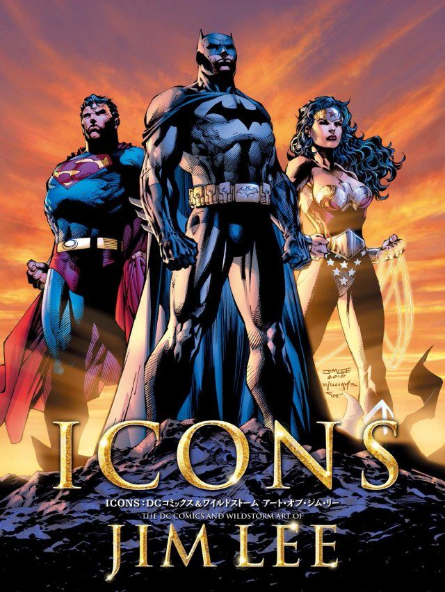 「ICONS:DCコミックス&ワイルドストーム アート・オブ・ジム・リー」TM & (c) 2014 DC Comics. All Rights Reserved.