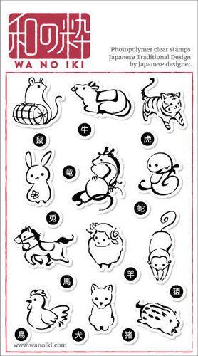 Teippitarha / japanilainen horoskooppi
