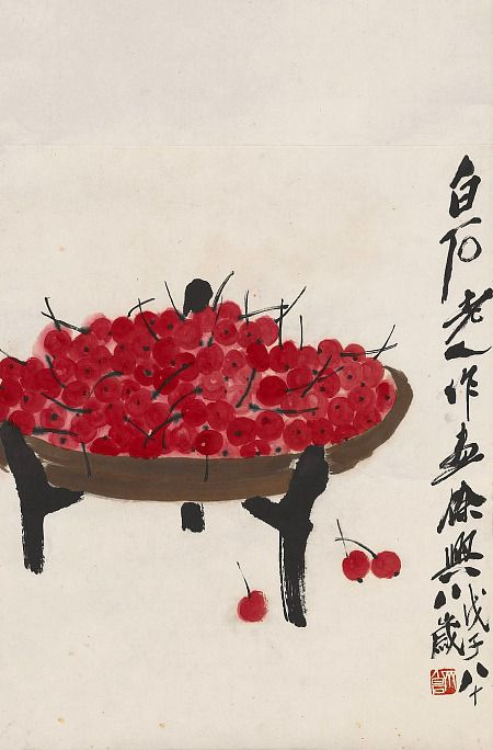 Plate of Cherries, 1948 ~ Qi Baishi