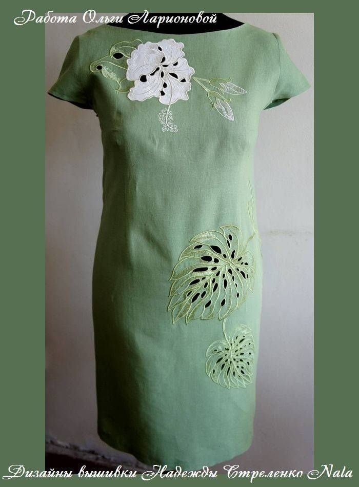 #monstera #leaf #cutwork #embroidery #machine #design #Nalaembroidery #монстера #лист #ришелье #машинная #вышивка #дизайн