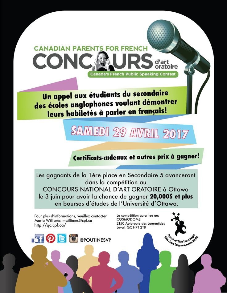 It'sConcourstime! Canadian Parents for French provincialConcours d'art oratoireare currently being held across Canada. The Quebec Concours will be taking place on Saturday, April 29, 2017 at the Cosmodome in Laval. TheConcours d'art oratoireis a French-speaking competition for secondary students throughout the country. Students write an original three to five minute speech on a topic of their choice, which they present in front of a panel of judges, their parents and their peers.