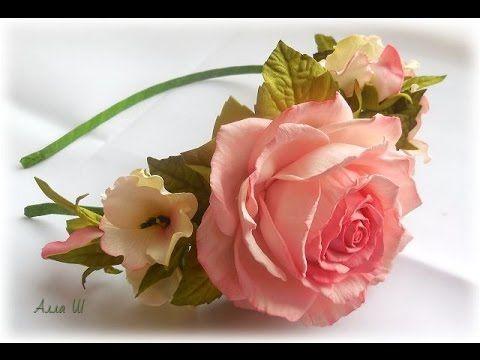 МК Як зробити обруч з квітами із фоамірану. Как сделать ободок с цветами из фоамирана. - YouTube