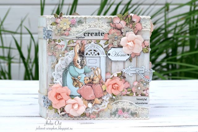 "Julia Ost handmade: Альбом по первому этапу СП "" I love Graphic 45"""