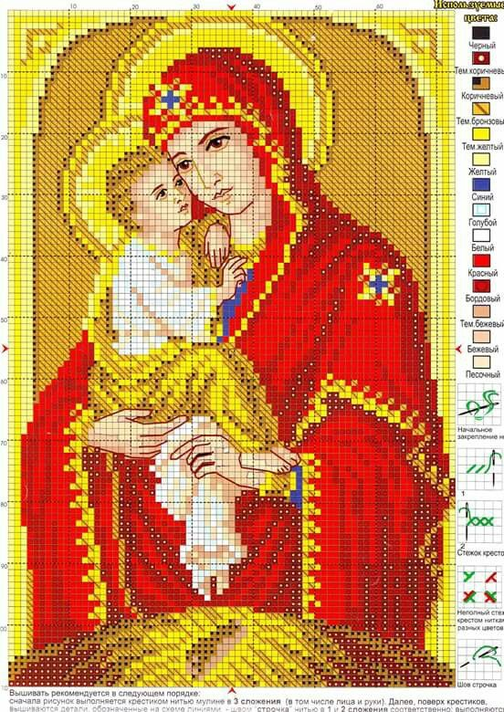 Best cross stitch religious images on pinterest