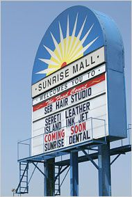 Sunrise Mall - first place I ever rode a bus to without my parents. In 1977, we kept looking for Son of Sam there. And knishes...there was an awesome knish store in Sunrise Mall.