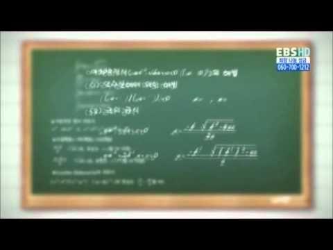 사교육 제로 프로젝트 굿바이 사교육 2부 불안을 마케팅하다 2