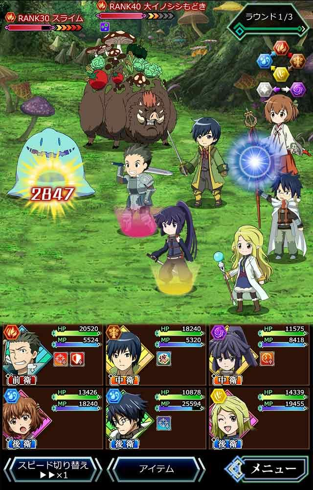 log horizon new adventure land it is scheduled to release in late february english release
