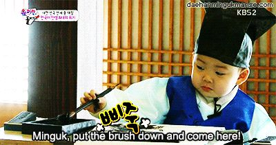 Minguk on the verge of tears | The Return of Superman