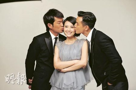 [2011.02.18] DANIEL WU, LOUIS KOO KEEP KISSING GAO YUANYUAN