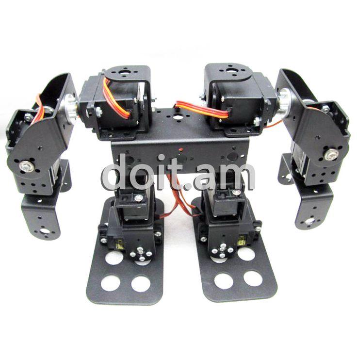 doit 8 DOF Humanoid Robot Walking man Bipedal robot Steering Gear Bracket Part robot arm/hand robotic model robotics diy rc toy