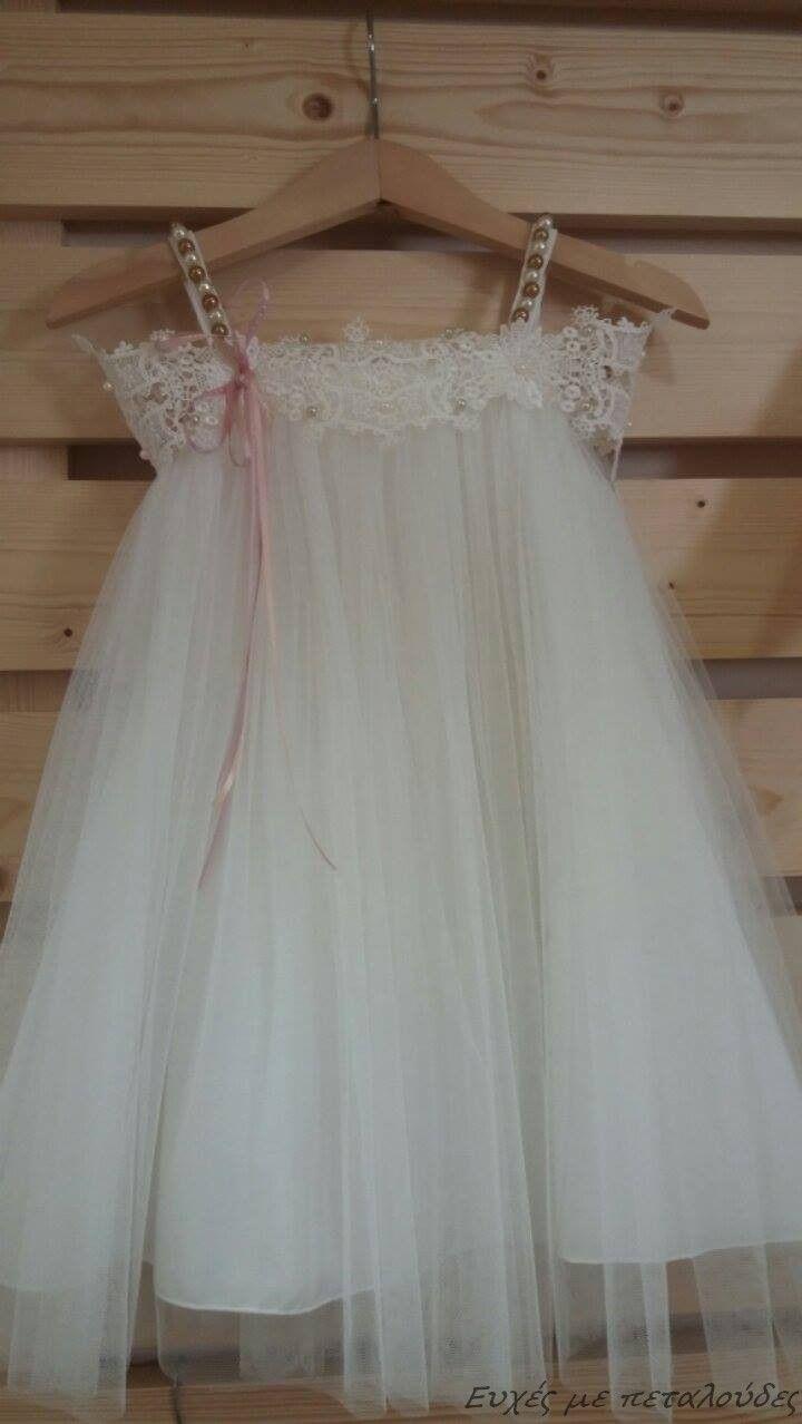 Βαπτιστικό φόρεμα 4929 www.grgamos.com
